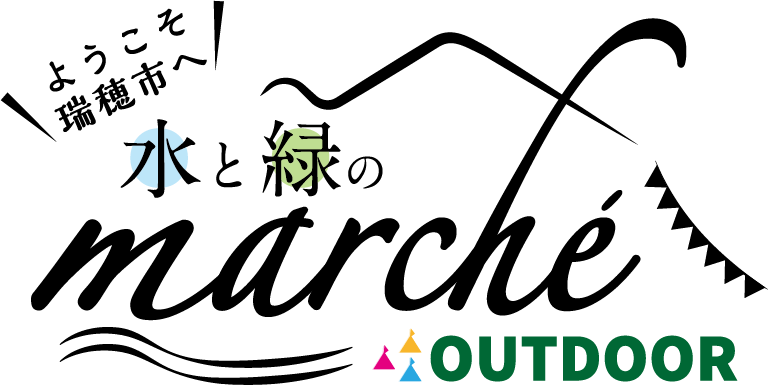 marche2019outdoor